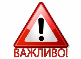 В Ужгородському міськрайсуді з огляду на випадок COVID-19 посилено карантинні обмеження