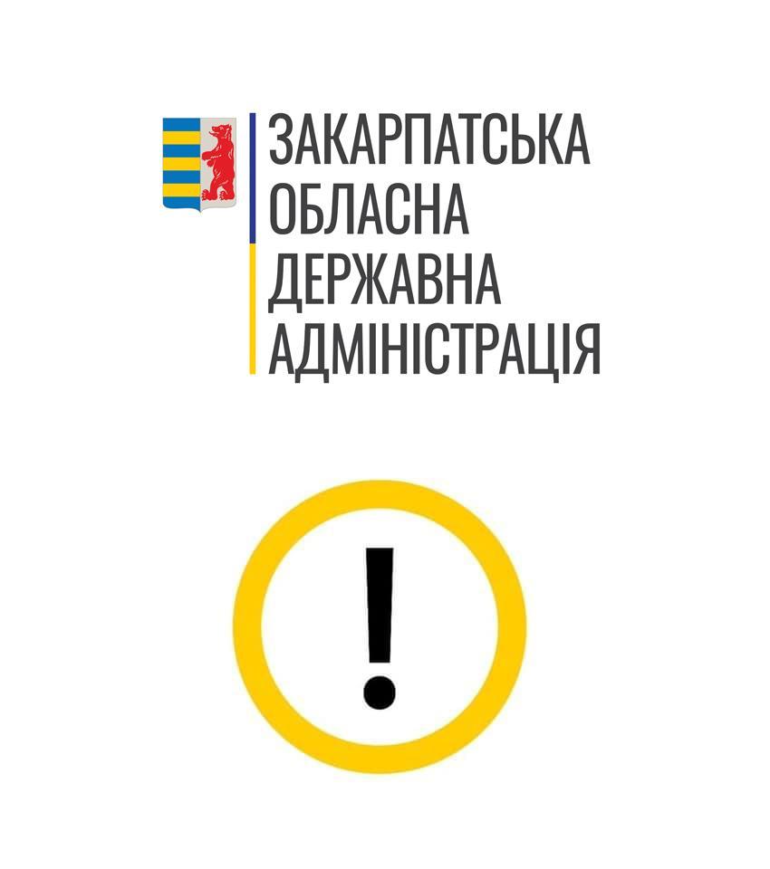 На Закарпатті до кінця березня продовжили заборону регулярних та нерегулярних пасажирських перевезень